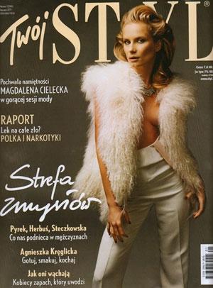 """Najnowszy numer magazynu Twój Styl (nr 1/2011) opublikował artykuł """"Sztuka na klik"""", gdzie polecane są dobre adresy internetowe prężnych polskich galerii - jednym z rekomendowanych miejsc jest artpower.pl."""