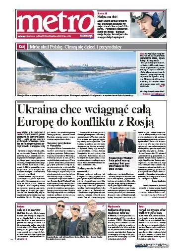 Informacja o naszej galerii ukazała się na łamach ogólnopolskiego dziennika, w wydaniu z 6 stycznia 2009 r.