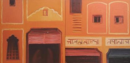 Rajasthan nr 14